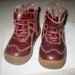 Ботиночки с мехом 25 размер