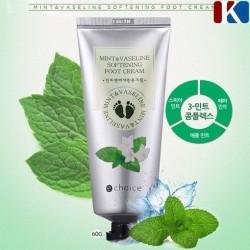 Крем для ног на основе натурального масла ши E CHOICE Mint & Vaseline Softening Foot Cream